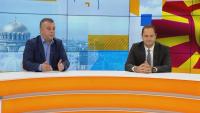 РС Македония по пътя към ЕС и българската позиция - коментар на Юлиан Ангелов и Петър Витанов