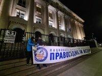 Продължават протестите за оставка на главния прокурор