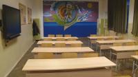 Готови ли са за дистанционно обучение училищата във Варна?