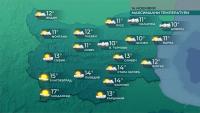 Утре сутрин ще е много студено, после ще се затопли
