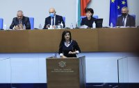Депутатите в спор: дали има кворум с онлайн регистрацията