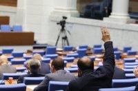НС ще заседава извънредно за Държавния бюджет, бюджета на НЗОК и на ДОО