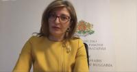 Захариева: Република Северна Македония ще има място в ЕС, когато тя е готова