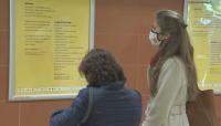 """""""Поезия в метрото"""" за пета поредна година"""