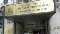 Назначиха двама нови зам.-министри на здравеопазването