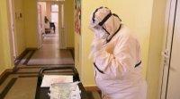 """""""Франс прес"""": Застаряващи медици се борят с COVID-19 в България"""