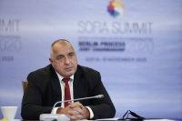 Борисов: България винаги е подкрепяла европейската интеграция на Република Северна Македония