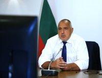 Премиерът Борисов ще участва във видеоконференция за действията на ЕС в отговор на пандемията