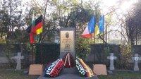 В Букурещ се проведе церемония в чест на загиналите в Първата световна война