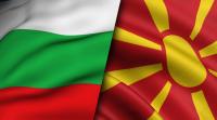 Парламентът подкрепи правителството за Скопие (ОБЗОР)