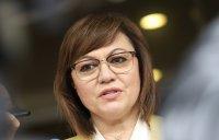 БСП предложи замяна на плоския данък с прогресивен