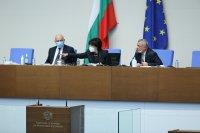 Депутатите обсъждат извънредно бюджета за 2021 г.