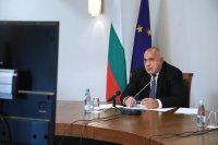 Борисов: Трябва бързо да действаме с одобряването на следващия бюджет на ЕС и Пакета за възстановяване
