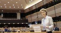 ЕС е подготвен за Брекзит без търговско споразумение