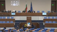 Извънредно заседание на НС: Депутатите гледат бюджета за догодина