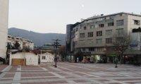 Щабът реши: Няма да затварят Благоевград