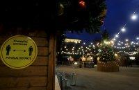снимка 42 Коледният дух завладява София въпреки пандемията (Снимки)