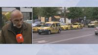 Таксиметрови шофьори и автобусни превозвачи ще протестират днес в столицата