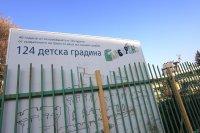 снимка 4 Две детски градини в София ще поемат около 80 деца на лекари в COVID отделения