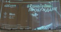 Диана Димитрова в специален проект с кауза срещу насилието над жени