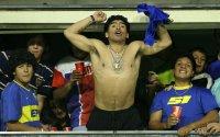 снимка 3 Почина Диего Марадона