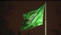Виртуална среща на Г-20 в Саудитска Арабия за икономическите последици от COVID-19