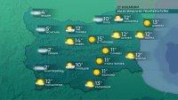 Температури от 1° до 15° следобед