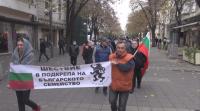 Шествие в Бургас в подкрепа на българското семейство