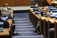 Депутатите прекратиха работата на временната комисия за нова конституция