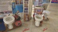 Пенсионер от Ямбол изобрети иновативно тоалетно казанче