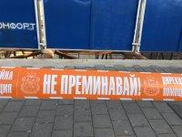 Един загинал и трима тежко пострадали при инцидент на строеж в София