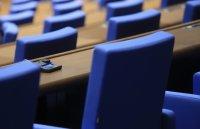 Парламентът одобри на първо четене промени в Закона за радиото и телевизията