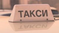 Таксиметровите шофьори настояват за тройно увеличение на първоначалната такса за превоз