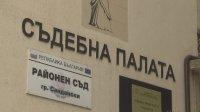Отложиха делото за домашно насилие срещу бащата на убитите деца от Сандански