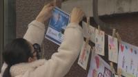 """""""Щедрият вторник"""": Помощ за деца на починали от COVID лекари и учители"""