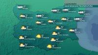 Повече слънце в Южна България до края на деня