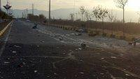 Версия: Иранският учен е бил убит с оръжие с дистанционно управление