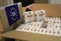 МС одобри допълнителни разходи до 14 000 000 лв. за закупуване на ремдесивир