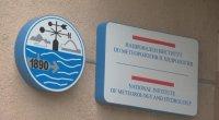 НИМХ подписа споразумение за подобряване на краткосрочните прогнози на времето