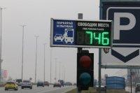Буферни паркинги и днес в София заради мръсния въздух