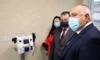 Премиерът Борисов заяви, че е готов да се ваксинира срещу COVID-19