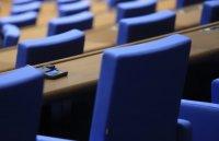 Парламентът прие окончателно промени в Закона за обществените поръчки