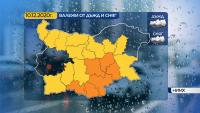 Предупреждение за проливни валежи в почти цялата страна