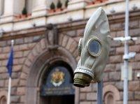 снимка 4 Протест срещу мръсния въздух в София