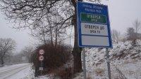 """Обилен снеговалеж на проходите """"Превала"""" и """"Рожен"""""""