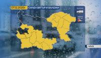Жълт код за проливни валежи и силен вятър в понеделник