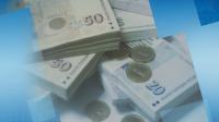 БНБ утвърди искането за удължаване на кредитната ваканция
