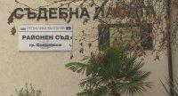 Убийството на децата в Сандански: Родителите на майката искат вътрешна проверка в полицейското управление в града