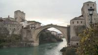 Мостар - символ на разделение и надежда