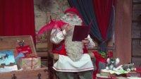 Дядо Коледа от Лапландия: Бъдете добри, спазвайте мерките и социална дистанция